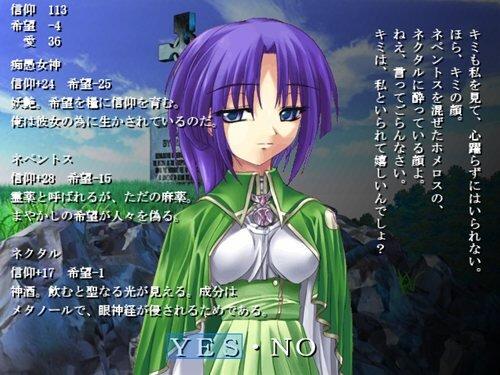 紫陽花しようか! Game Screen Shot1