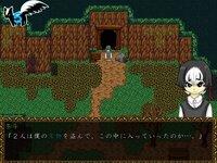 迷宮ノート 不憫な少年と恐怖の洞窟