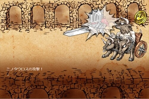 魔物ダービー ~うさぎとカメと勇者と竜~ Game Screen Shot3