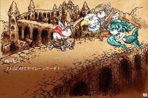 魔物ダービー ~うさぎとカメと勇者と竜~ Game Screen Shot4