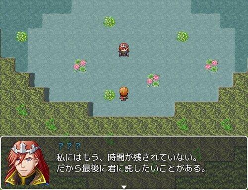 Road of Crystal -龍に誘われし勇者と八つの宝玉‐ α Game Screen Shot