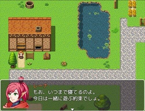 Road of Crystal -龍に誘われし勇者と八つの宝玉‐ α Game Screen Shot2