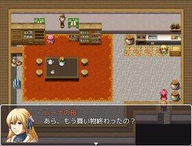 Road of Crystal -龍に誘われし勇者と八つの宝玉‐ α Game Screen Shot3