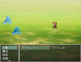 Road of Crystal -龍に誘われし勇者と八つの宝玉‐ α Game Screen Shot4