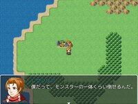Road of Crystal -龍に誘われし勇者と八つの宝玉‐ αのゲーム画面