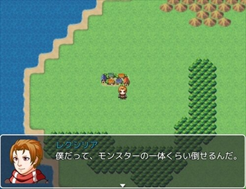 Road of Crystal -龍に誘われし勇者と八つの宝玉‐ α Game Screen Shots