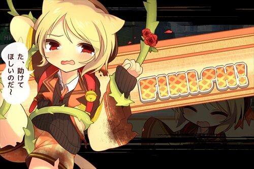 ランドセルを背負ったねこ 完成版【PC&スマホブラウザ対応】 Game Screen Shot1
