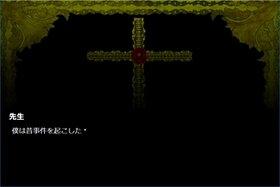 こもれびの家。 Game Screen Shot2