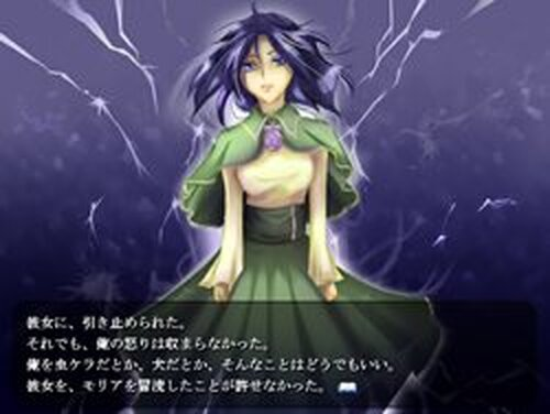 紫陽花しようか! Game Screen Shots