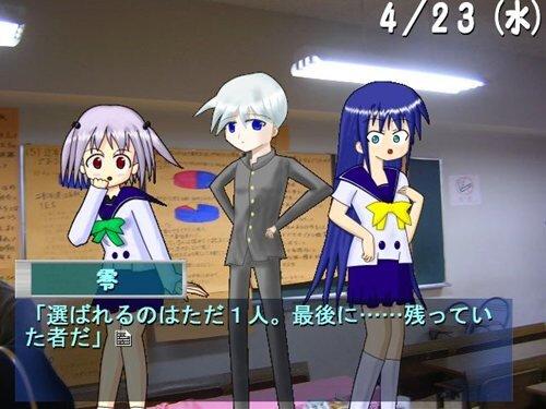 その輝きを護るため Game Screen Shot1