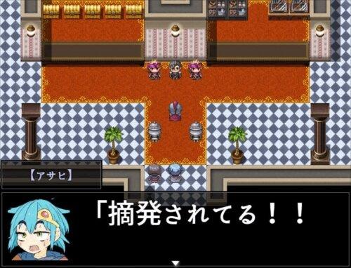 王道勇者とサブカル勇者 Game Screen Shot1