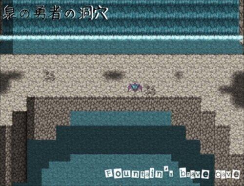 王道勇者とサブカル勇者 Game Screen Shot2
