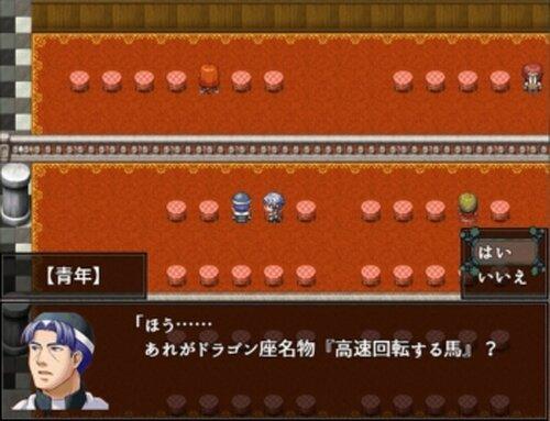 王道勇者とサブカル勇者 Game Screen Shot3
