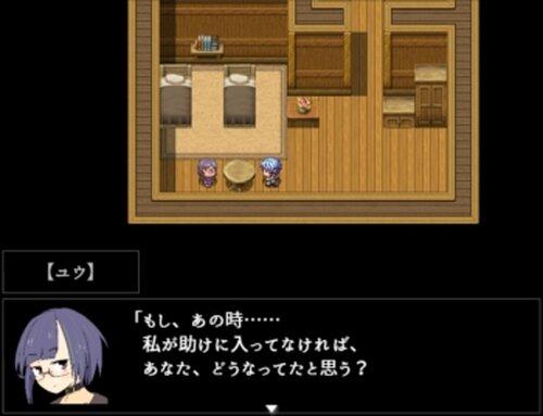 王道勇者とサブカル勇者 Game Screen Shot5