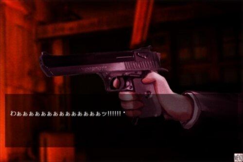 reversal Game Screen Shot4