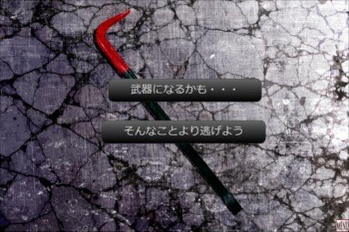 reversal Game Screen Shot5