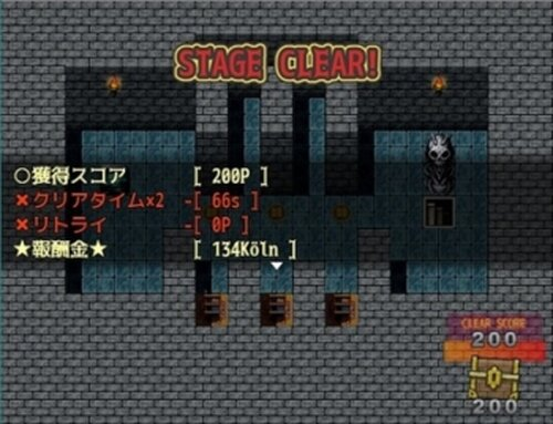 <ver.1.75>CANNON SOLDIER -Trick Dungeons- Game Screen Shot3