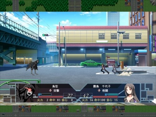 新説魔法少女 version1.020 Game Screen Shot1