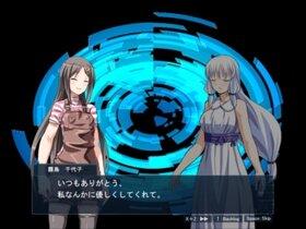 新説魔法少女 version1.020 Game Screen Shot2