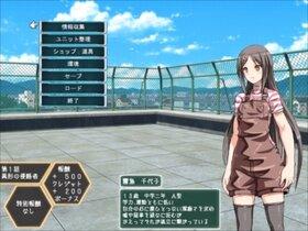 新説魔法少女 version1.020 Game Screen Shot3