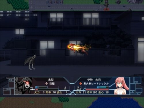 新説魔法少女 version1.045 Game Screen Shot4