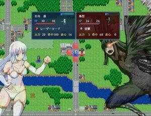 新説魔法少女 version1.038 Game Screen Shot