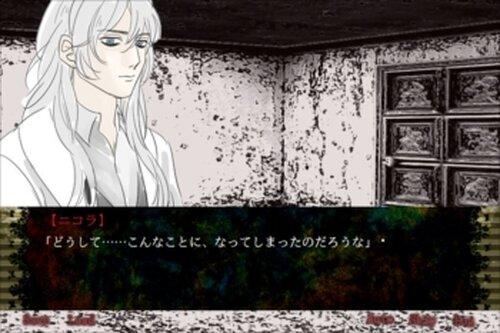 Scarlet illusion -Episode1:崩壊の螺旋-【ブラウザ版】 Game Screen Shot2