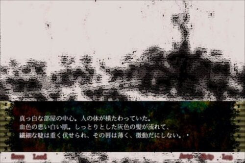 Scarlet illusion -Episode1:崩壊の螺旋-【ブラウザ版】 Game Screen Shot4