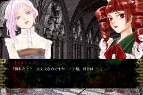 Scarlet illusion -Episode1:崩壊の螺旋-【ブラウザ版】 Game Screen Shot5