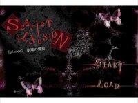 Scarlet illusion -Episode1:崩壊の螺旋-