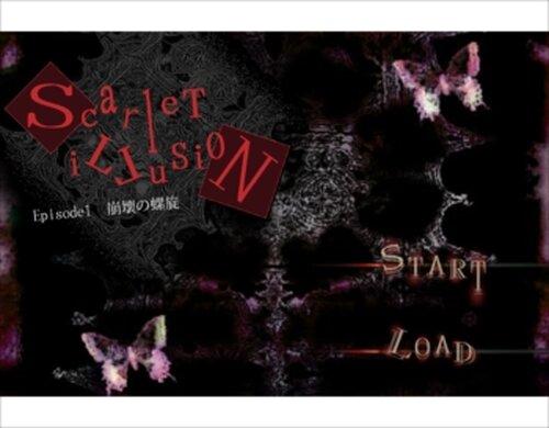 Scarlet illusion -Episode1:崩壊の螺旋-【ブラウザ版】 Game Screen Shots