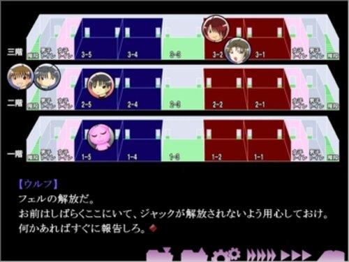 戯式エンカウント Game Screen Shot4