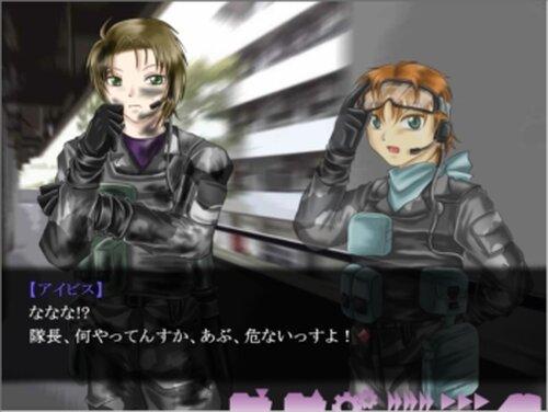 戯式エンカウント Game Screen Shot5