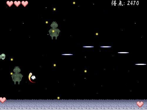 月兎 Game Screen Shot