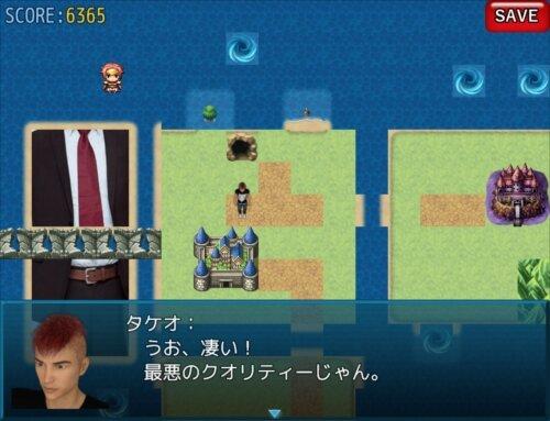 タケオとマチコの玄関物語 Game Screen Shot1