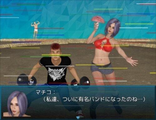 タケオとマチコの玄関物語 Game Screen Shot2