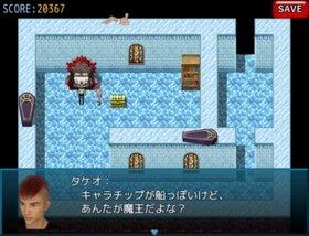 タケオとマチコの玄関物語 Game Screen Shot3