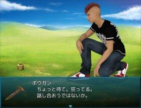 タケオとマチコの玄関物語 Game Screen Shot4