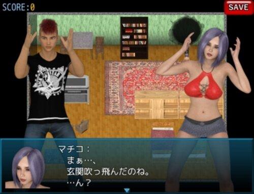 タケオとマチコの玄関物語 Game Screen Shots