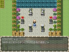 fairy stones story Game Screen Shot3