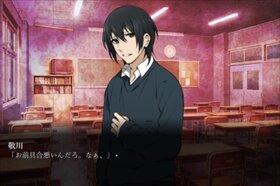 白昼夢 Game Screen Shot4