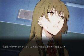 白昼夢 Game Screen Shot5