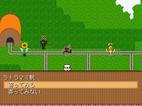 駅 ~for RPGツクール2000~ Game Screen Shot1