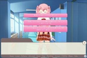 俺達の普通じゃない恋の始まり方 体験版 Game Screen Shot3