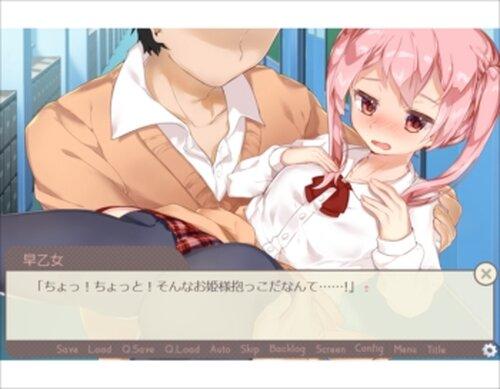 俺達の普通じゃない恋の始まり方 体験版 Game Screen Shots