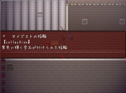 狂イ喰ラウ花狂イ Game Screen Shot1