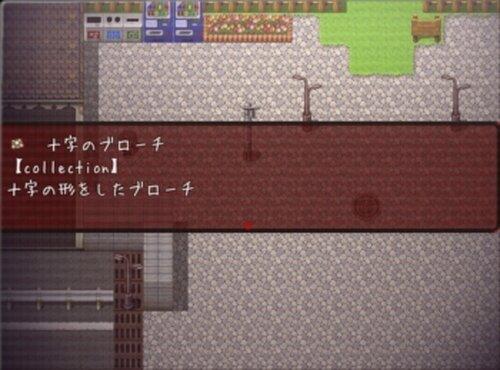 狂イ喰ラウ花狂イ Game Screen Shot3