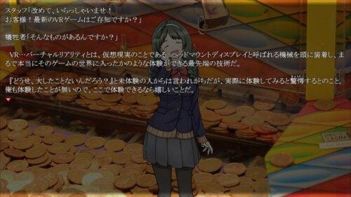 エンジョイ!都会街 Game Screen Shot
