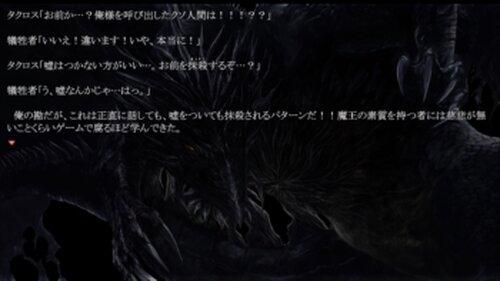 エンジョイ!都会街 Game Screen Shot2