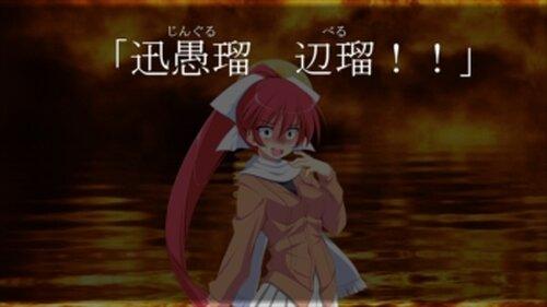 エンジョイ!都会街 Game Screen Shot5